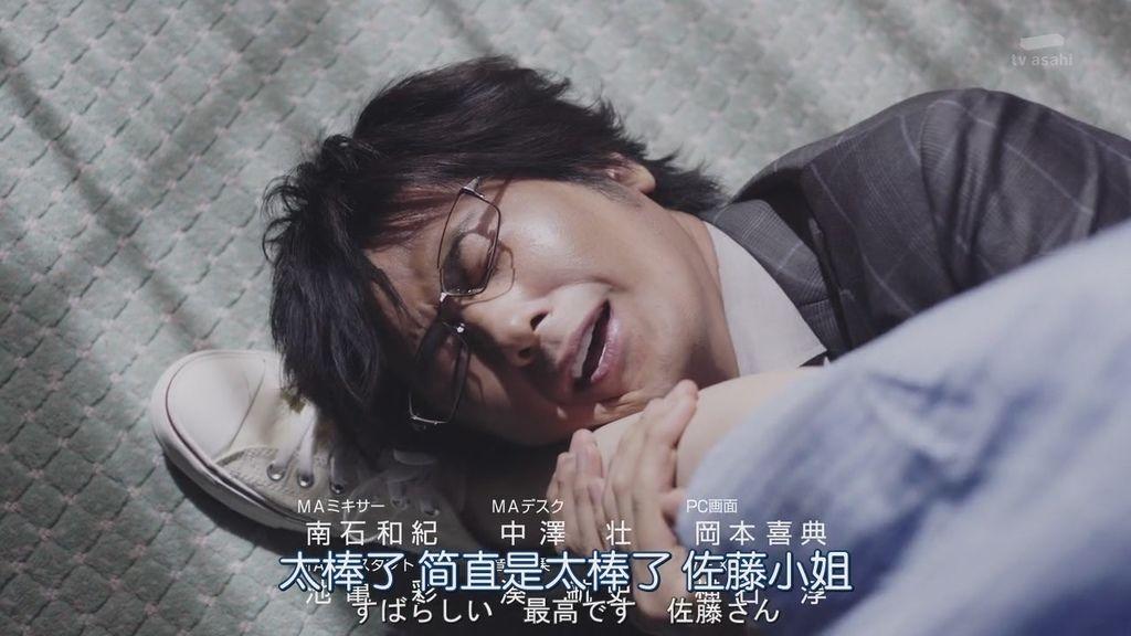 這個男人是我人生中最大的錯誤_第10集_17.JPG