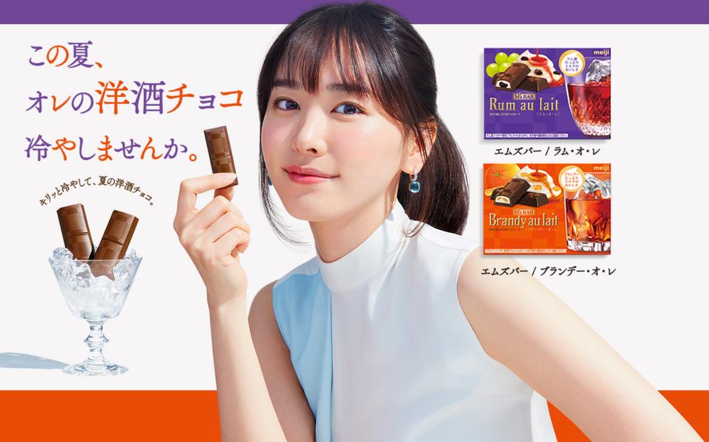 新垣結衣 巧克力廣告