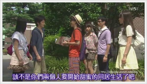 [TVBT]Mioka_EP_06_ChineseSubbed[(005113)01-10-15].JPG