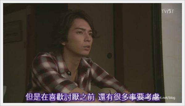 [TVBT]Natsu no Koi wa Nijiiro ni Kagayaku_EP_06_ChineseSubbed[(042495)14-08-23].JPG