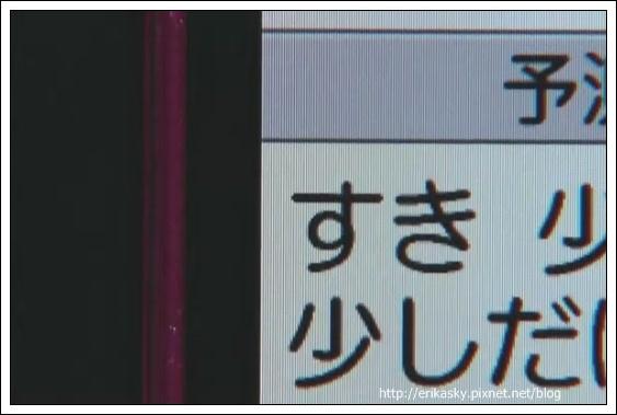 [TVBT]Hotaru no Hikari 2_EP_04_ChineseSubbed[(048828)20-12-34].JPG