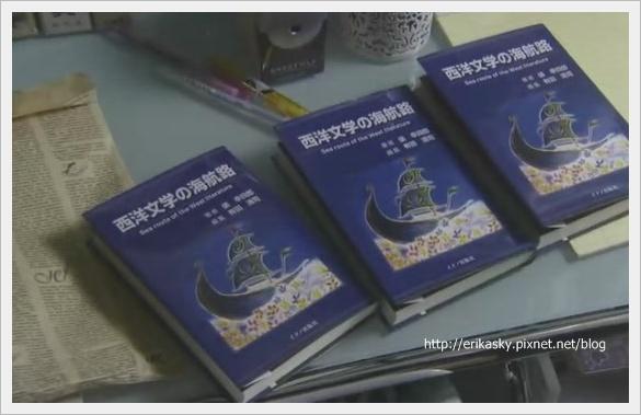 [TVBT]Mioka_EP_04_ChineseSubbed[(013623)23-35-11].JPG