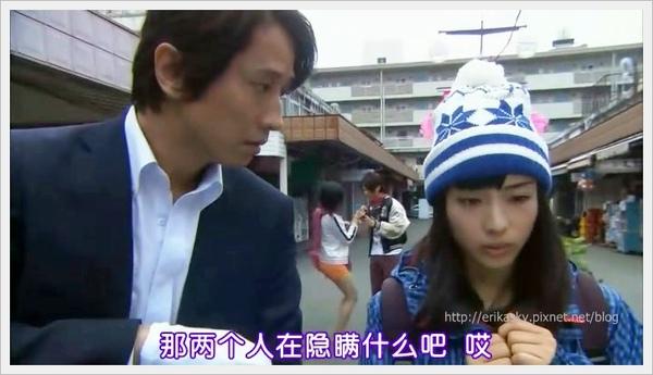 [_能力者 小田__子的_言].[TSJS] Reinoryokusha Odagiri Kyoko no Uso ep05 [704x396][日_中字][(024332)10-20-33].JPG