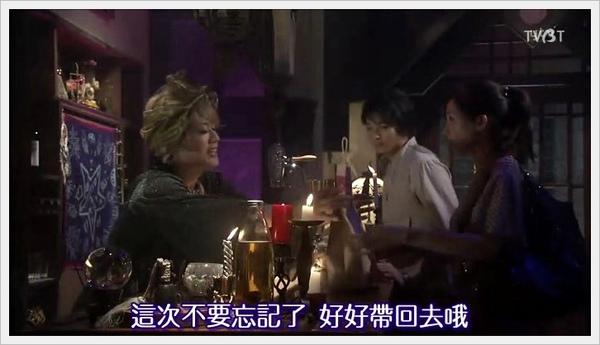 [TVBT]Hotaru no Hikari 2_EP_07_ChineseSubbed[(011588)23-06-47].JPG