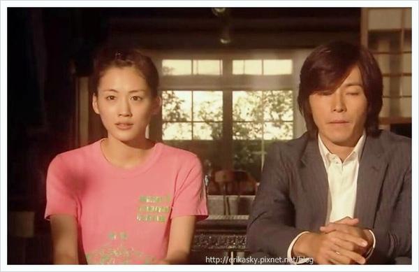 [TVBT]Hotaru no Hikari 2_EP_11_ChineseSubbed_End[(074138)01-19-56].JPG