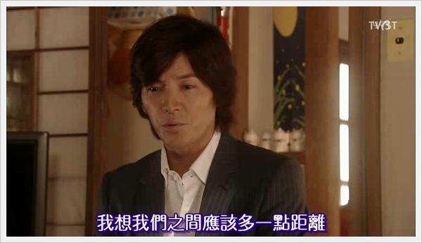 [TVBT]Hotaru no Hikari 2_EP_08_ChineseSubbed[(057195)22-53-00].JPG