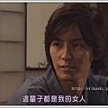 [SUBPIG][Hotaru no Hikari 2 ep01][(093931)22-20-40].JPG