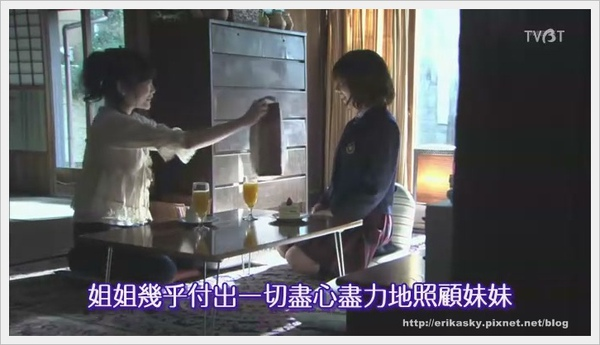 [TVBT]LADY_EP_02_ChineseSubbed[(058564)01-10-42].JPG