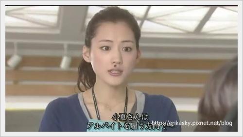 [TVBT]Hotaru no Hikari 2_EP_06_ChineseSubbed[(017304)01-28-22].JPG