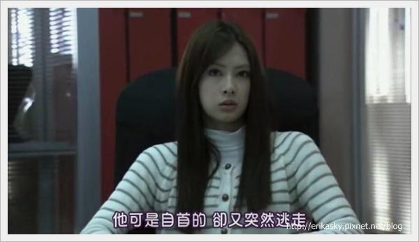 [SUBPIG][Lady ep06][(005303)23-26-49].JPG