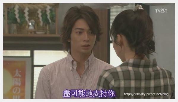 [TVBT]Natsu no Koi wa Nijiiro ni Kagayaku_EP_06_ChineseSubbed[(062950)14-19-58].JPG
