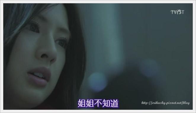 [TVBT]LADY_EP_09_ChineseSubbed[(077505)23-12-40].JPG