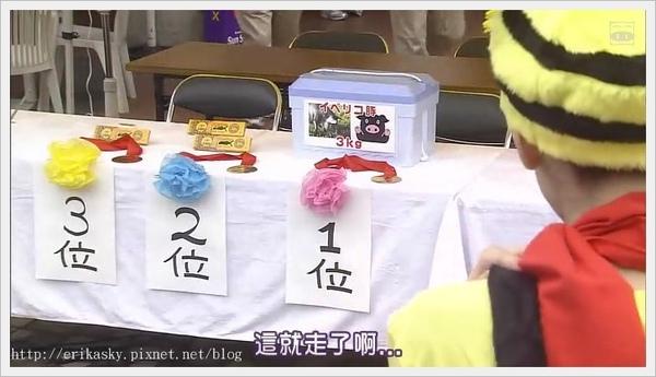 [SUBPIG][Hotaru no Hikari 2 ep02][(047805)14-39-47].JPG