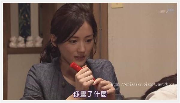 [SUBPIG][Hotaru no Hikari 2 ep02][(062988)14-40-35].JPG