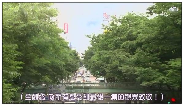 [SUBPIG][Sunao ni Narenakute ep11 finale][(079596)01-44-25].JPG