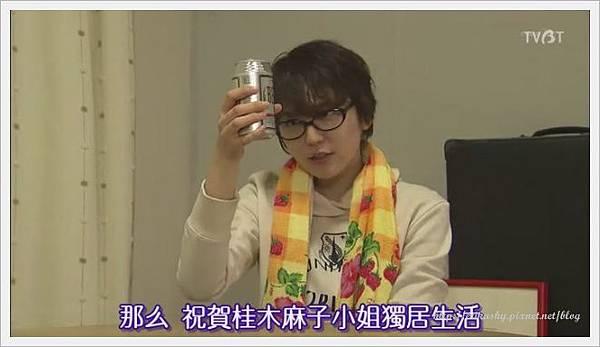 [TVBT]Okujo no Aru Apato_SP_ChineseSubbed[(020573)22-04-14].JPG