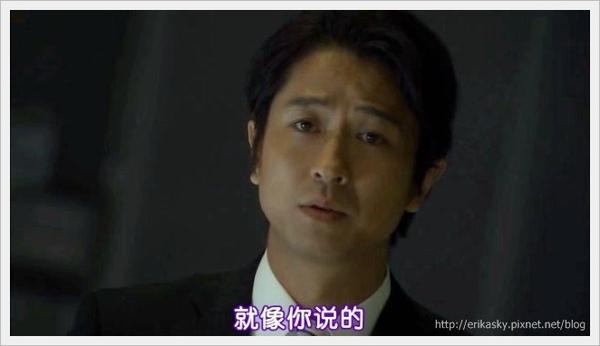 [_能力者 小田__子的_言].[TSJS] Reinoryokusha Odagiri Kyoko no Uso ep09最_ [704x396][日_中字][(042193)18-53-56].JPG