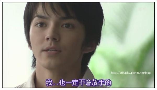 [TVBT]Mioka_EP_03_ChineseSubbed[(054781)22-40-44].JPG
