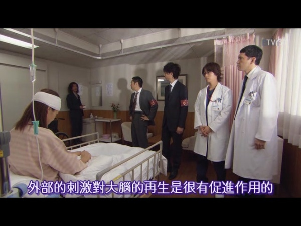 [TVBT]MR.BRAIN_EP_03_ChineseSubbed[(040921)21-20-48].JPG