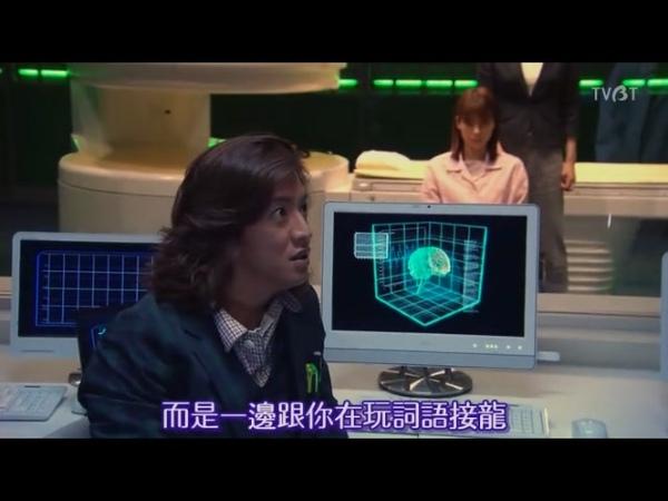 [TVBT]MR.BRAIN_EP_03_ChineseSubbed[(068226)21-38-04].JPG