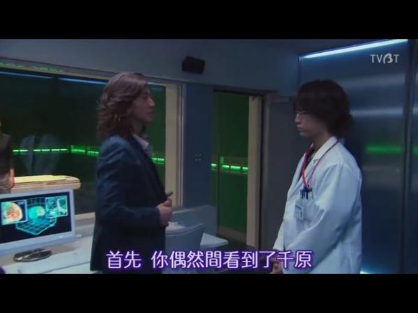 [TVBT]MR.BRAIN_EP_03_ChineseSubbed[(070239)21-39-12].JPG