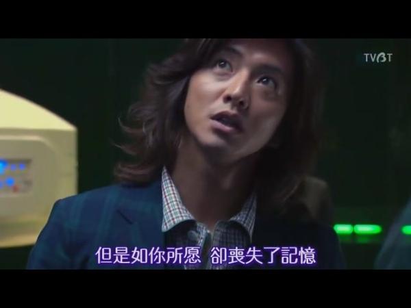 [TVBT]MR.BRAIN_EP_03_ChineseSubbed[(073509)21-41-02].JPG