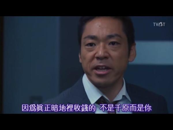 [TVBT]MR.BRAIN_EP_03_ChineseSubbed[(075224)21-42-00].JPG