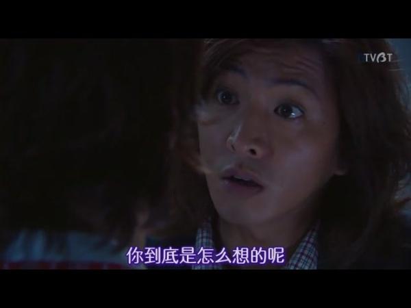 [TVBT]MR.BRAIN_EP_03_ChineseSubbed[(078967)21-44-05].JPG