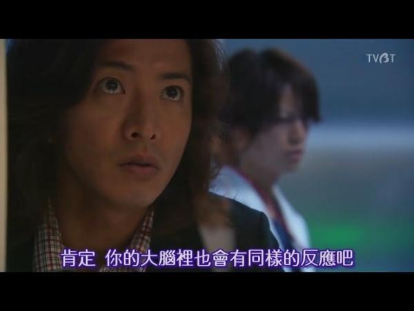 [TVBT]MR.BRAIN_EP_03_ChineseSubbed[(082795)21-46-14].JPG