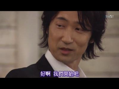 [TVBT]MR.BRAIN_EP_05_ChineseSubbed[(009837)19-41-45].JPG