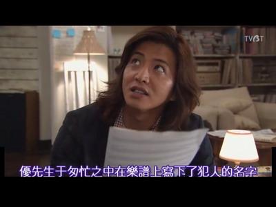[TVBT]MR.BRAIN_EP_05_ChineseSubbed[(014336)19-45-46].JPG