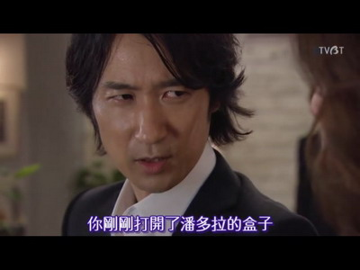 [TVBT]MR.BRAIN_EP_05_ChineseSubbed[(017789)19-49-09].JPG