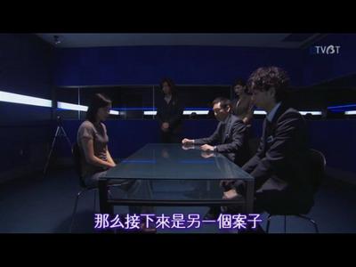 [TVBT]MR.BRAIN_EP_05_ChineseSubbed[(020509)12-05-53].JPG