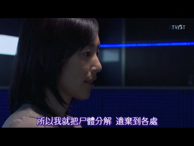 [TVBT]MR.BRAIN_EP_05_ChineseSubbed[(022235)12-06-58].JPG