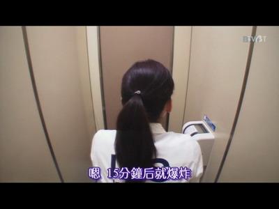 [TVBT]MR.BRAIN_EP_05_ChineseSubbed[(043192)12-23-28].JPG