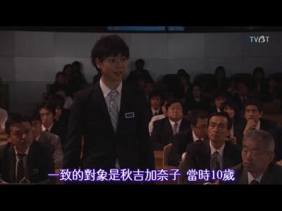 [TVBT]MR.BRAIN_EP_05_ChineseSubbed[(050691)12-27-45].JPG