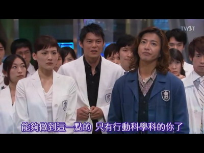 [TVBT]MR.BRAIN_EP_05_ChineseSubbed[(055680)12-30-40].JPG