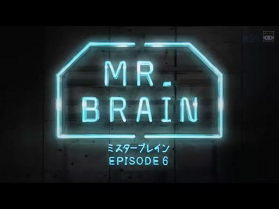 [SUBPIG][MR. BRAIN ep06][(013460)08-04-12].JPG