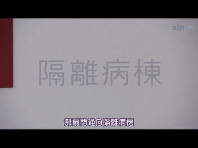 [SUBPIG][MR. BRAIN ep06][(063160)08-05-07].JPG