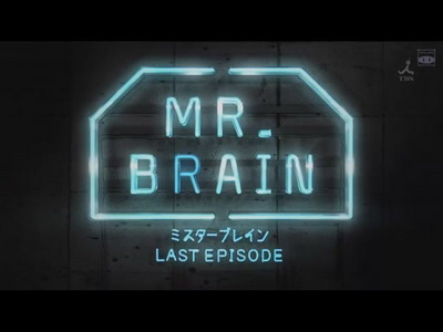 [SUBPIG][MR. BRAIN ep08 finale][(016564)21-36-03].JPG