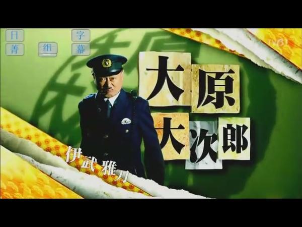 [TVBT]KOCHI KAME_EP_01_ChineseSubbed[(001409)18-32-46].JPG