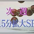 [SUBPIG][Buzzer Beat ep06][(081462)15-08-56].JPG
