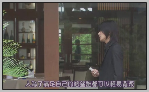 [SUBPIG][Orthros no Inu ep05][(034888)12-54-43].JPG