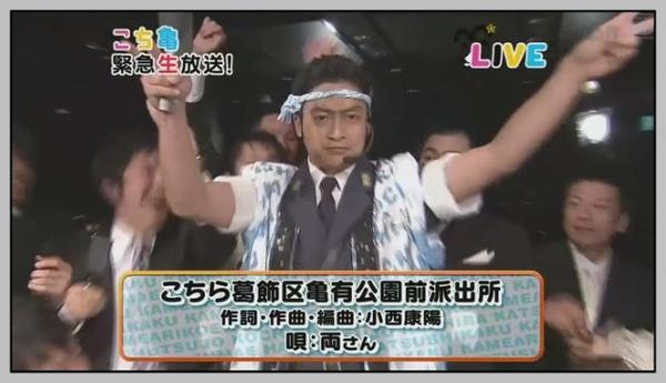 [SUBPIG][Kochira Katsushika-ku Kameari Koen-mae Hashutsujo ep05][(002932)21-01-09].JPG