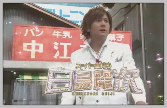 [SUBPIG][Kochira Katsushika-ku Kameari Koen-mae Hashutsujo ep05][(011879)21-06-14].JPG