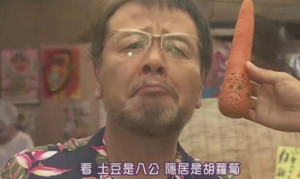 [SUBPIG][Kochira Katsushika-ku Kameari Koen-mae Hashutsujo ep05][(029012)21-16-42].JPG
