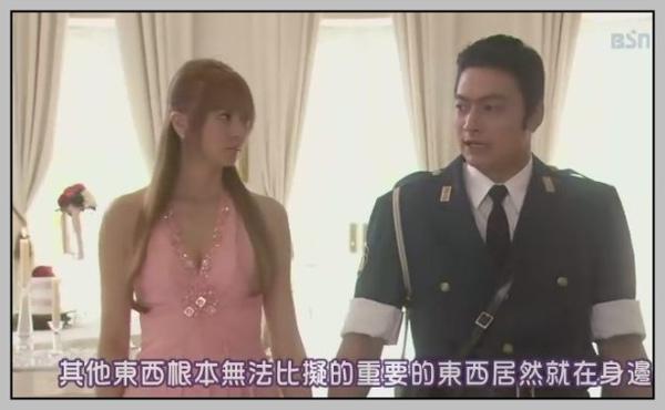 [SUBPIG][Kochira Katsushika-ku Kameari Koen-mae Hashutsujo ep05][(073127)21-44-01].JPG