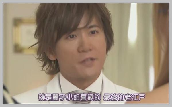 [SUBPIG][Kochira Katsushika-ku Kameari Koen-mae Hashutsujo ep05][(077359)21-46-27].JPG