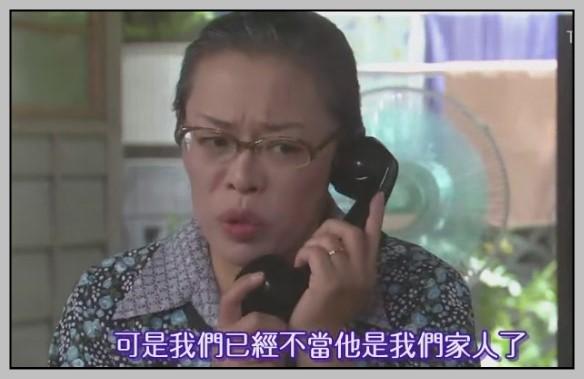 [TVBT]KOCHI KAME_EP_06_ChineseSubbed[(062402)22-58-36].JPG