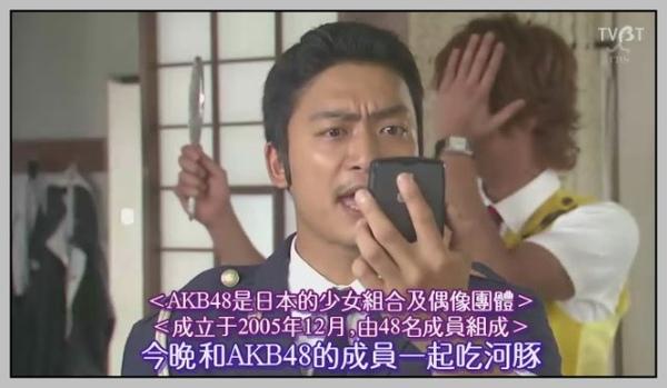 [TVBT]KOCHI KAME_EP_06_ChineseSubbed[(006043)20-41-29].JPG